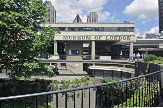 伦敦博物馆