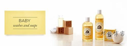 美国小蜜蜂Burt's Bees