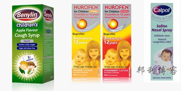 英国婴幼儿感冒药