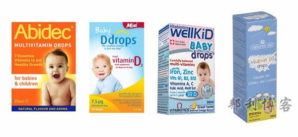 英国婴幼儿保健品