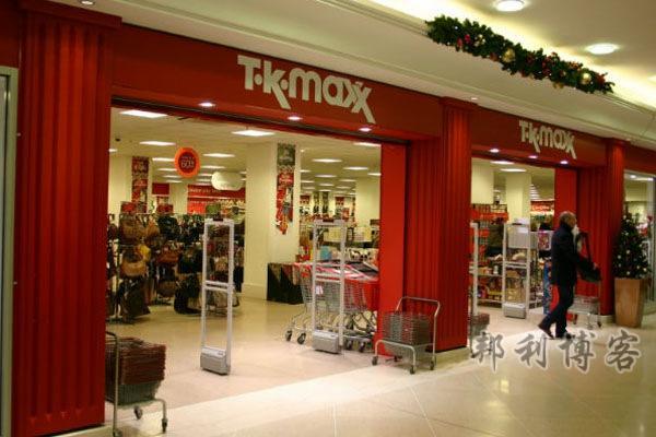 英国tk maxx打折商场