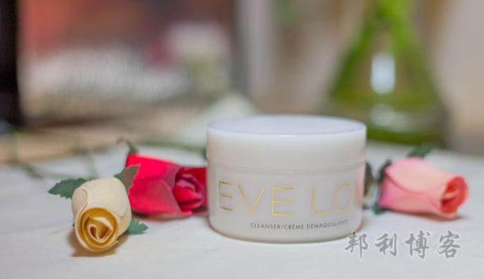 EVE LOM卸妆膏