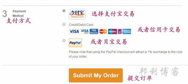海淘直邮中国