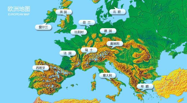 欧洲铁路通票