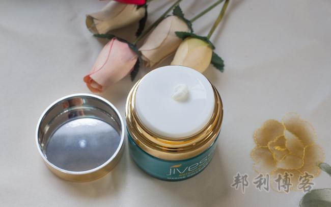 英国Jivesse Marine Collagen Cream抗氧化面霜