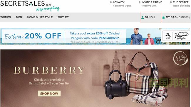 英国Secret Sales奢侈品打折网
