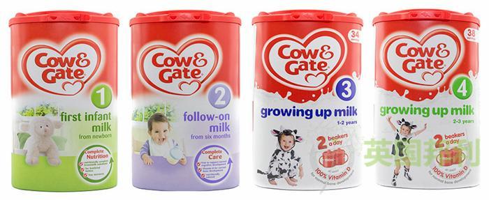英国牛栏最新包装