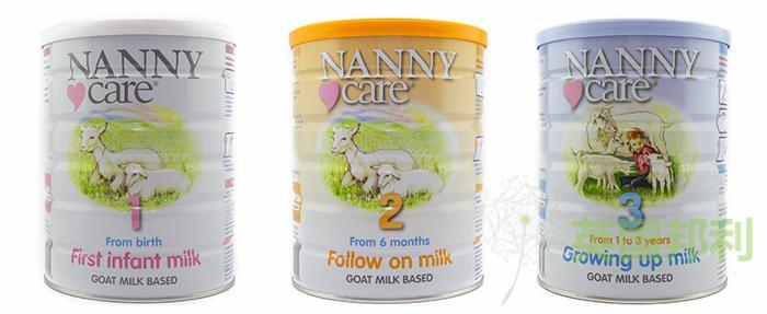 Nannycare 羊奶粉