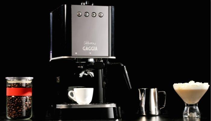加吉亚意式咖啡机