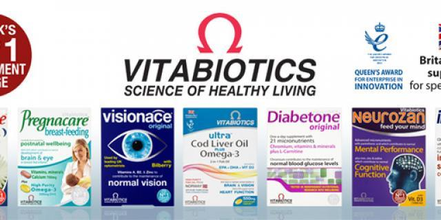 【Vitabiotics】英国薇塔贝尔保健品产品攻略(全网最全)