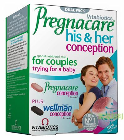 vitabiotics孕妇保健品