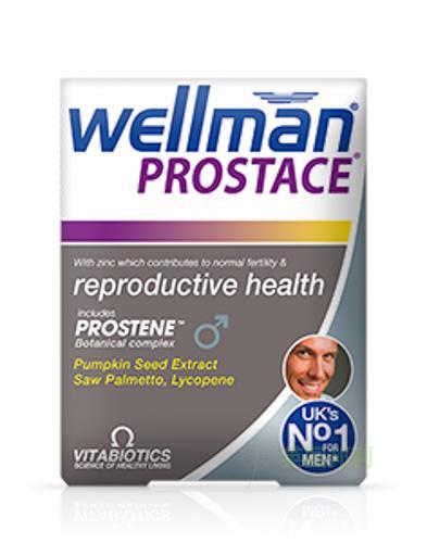 男性保健品