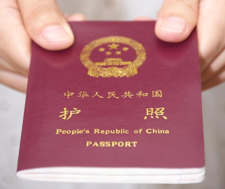 在英国丢了护照怎么办