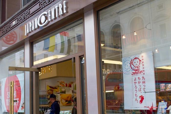 日本中心超市