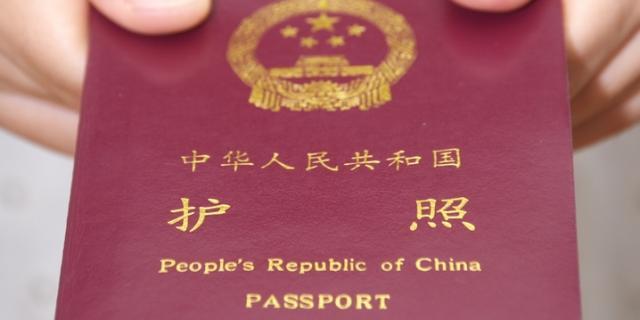 英国全新签证申请系统指南