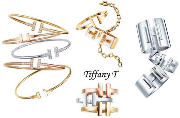 Tiffany T系列