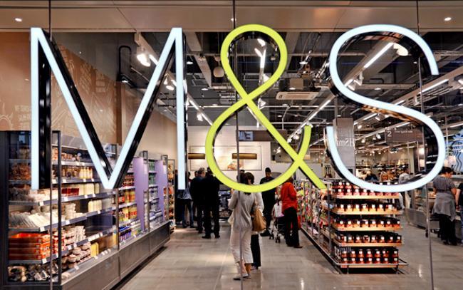 Marks & Spencer玛莎百货