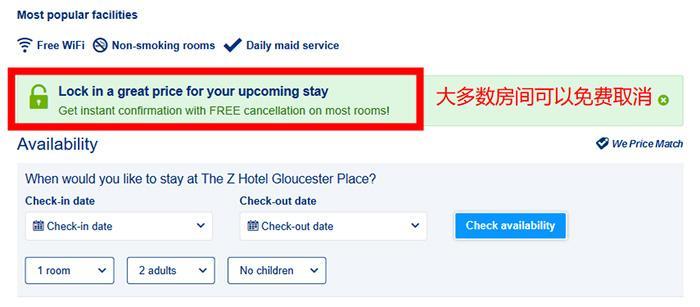 Booking预订只做签证材料