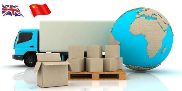 【收藏级干货】英国的华人快递/转运公司哪家好?