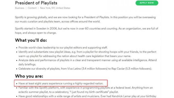 Spotify职缺广告