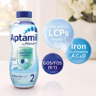 Aptamil爱他美液态奶