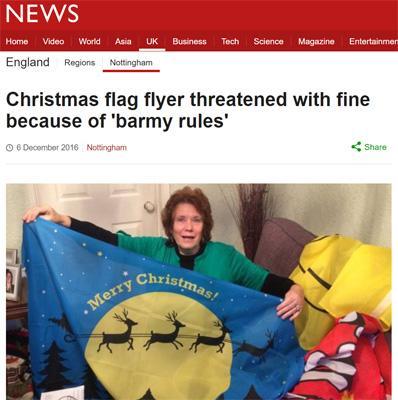 家门口挂旗子被罚款