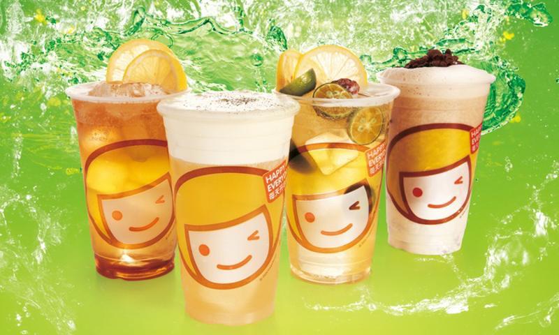 快乐柠檬(Happy Lemon)