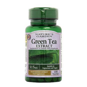 HB绿茶精华胶囊