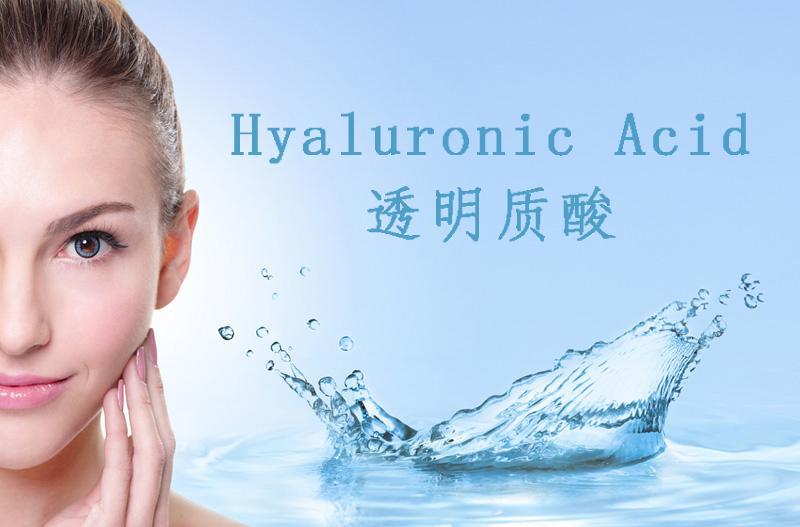【Hyaluronic Acid】透明质酸护肤品/保健品推荐