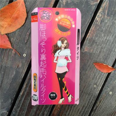 日本女の欲望瘦腿袜200D