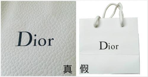 如何鉴别Dior戴妃包的真假