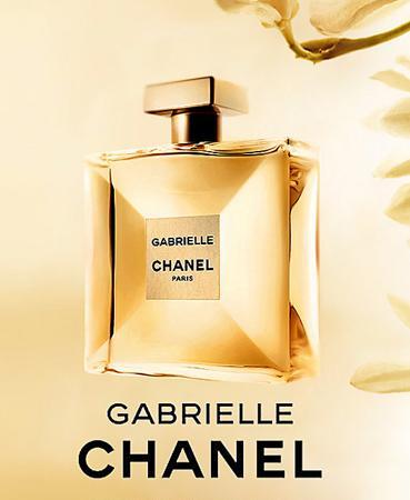 Chanel Gabrielle香水