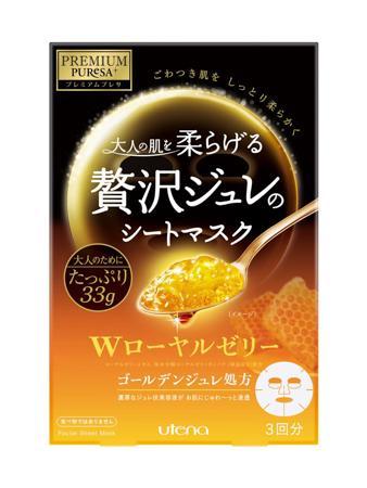 日本Utena蜂皇浆面膜