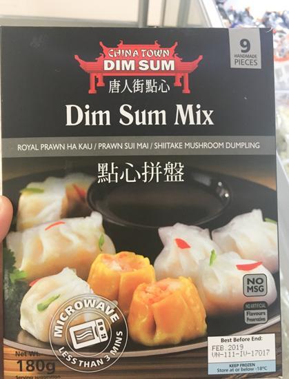 最懂中国胃的英国超市:Morrisons食材推荐清单