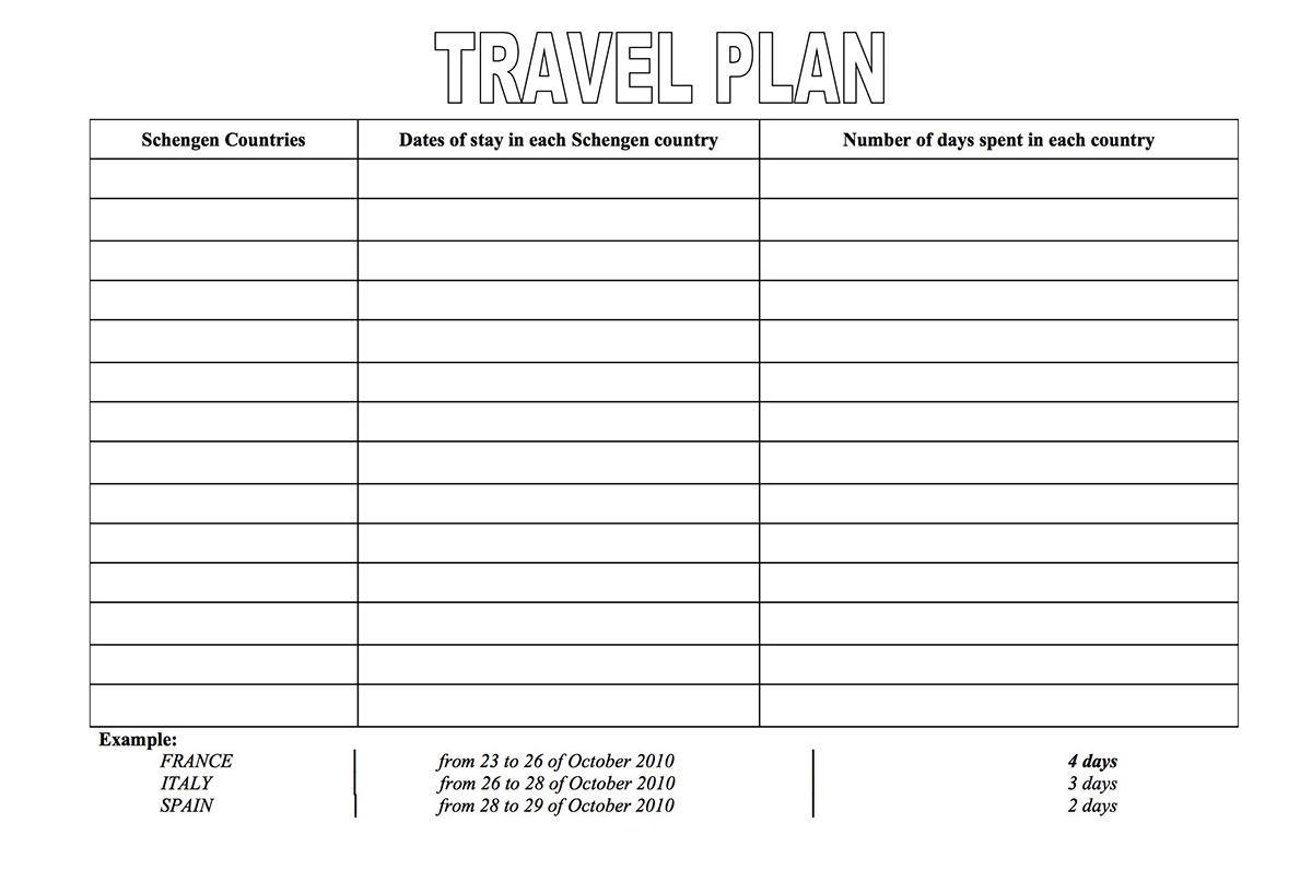 申根签证旅行计划表