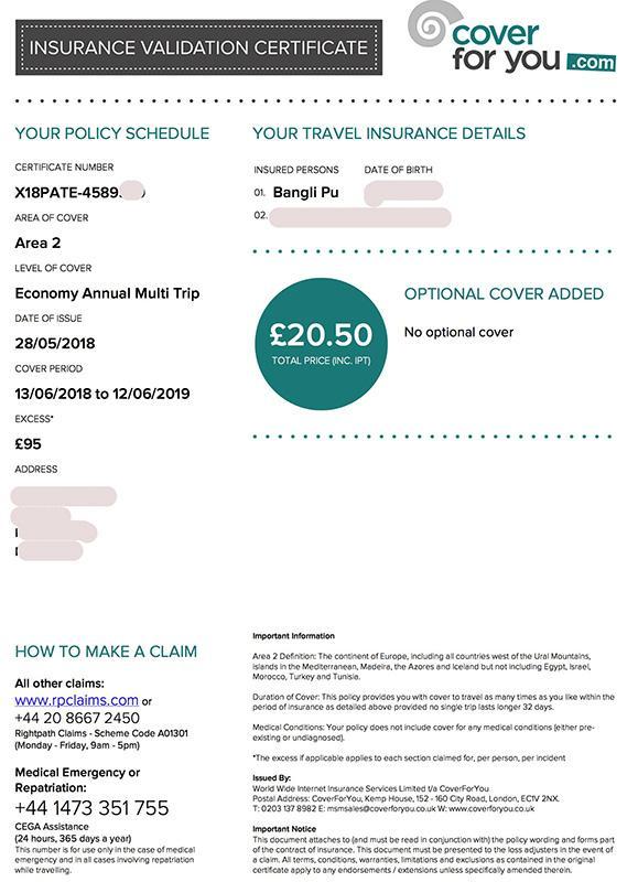 旅游保险证书