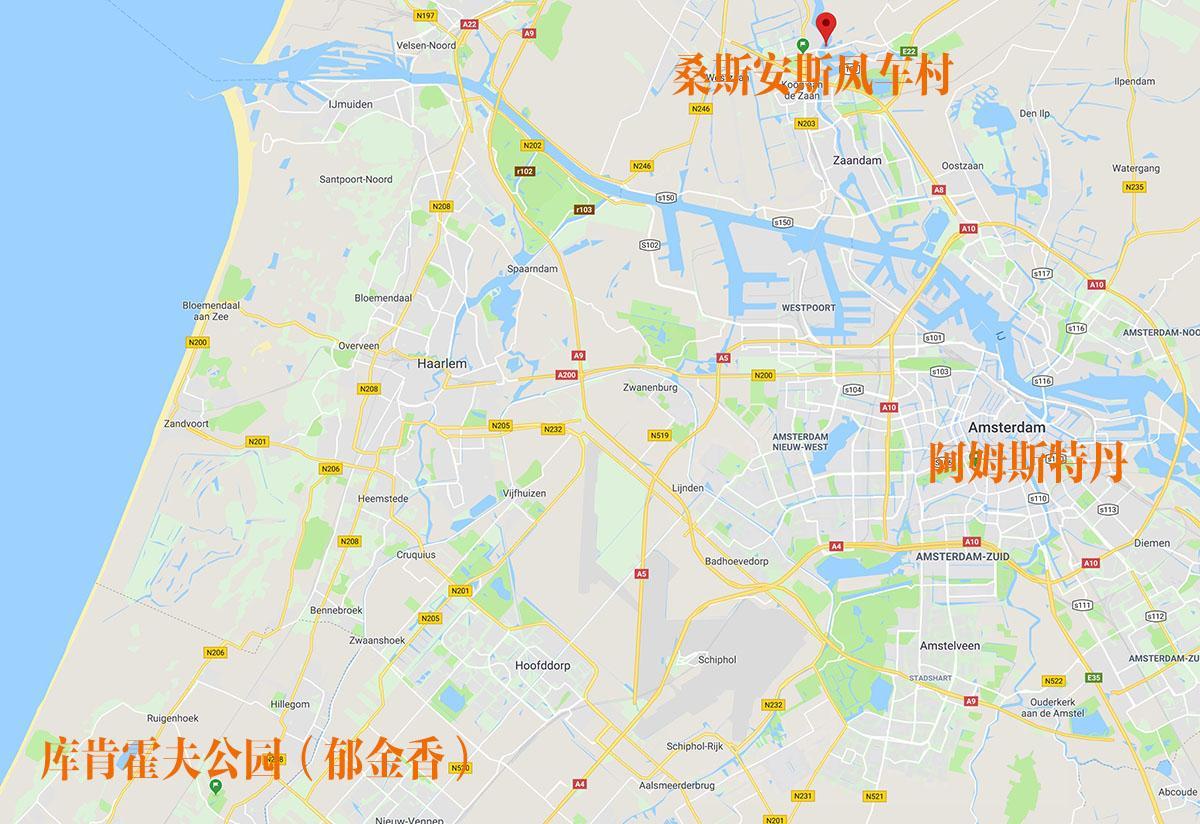 阿姆斯特丹、风车村和郁金香公园