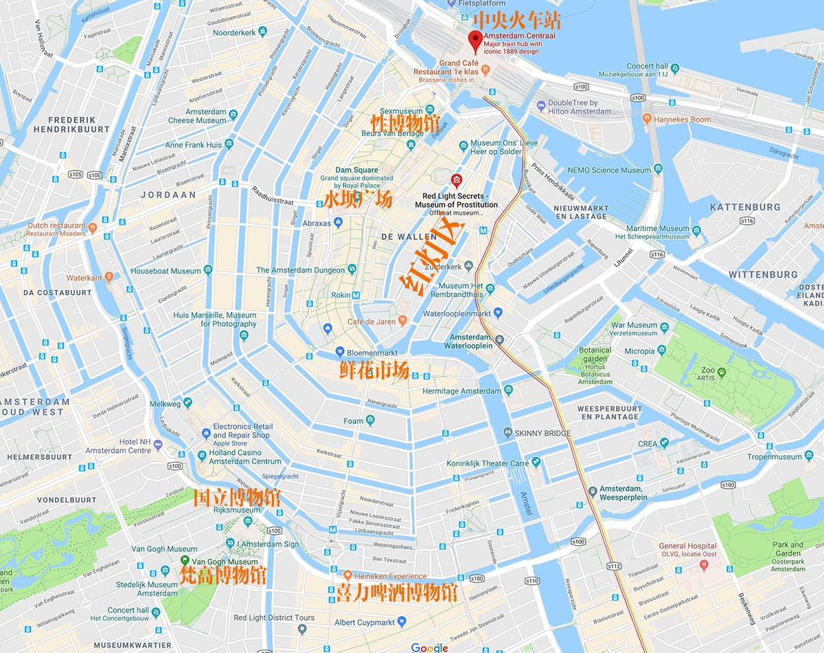 阿姆斯特丹市内景区分布图