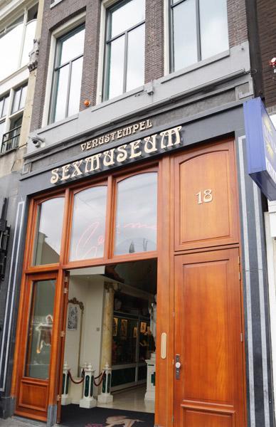 阿姆斯特丹 Sex Museum 性博物馆