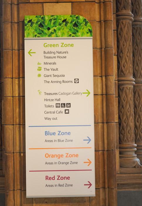 自然历史博物馆展馆分布指示图