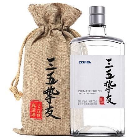 江小白高粱酒