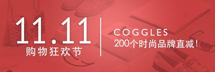 Coggles 精品店双十一折扣