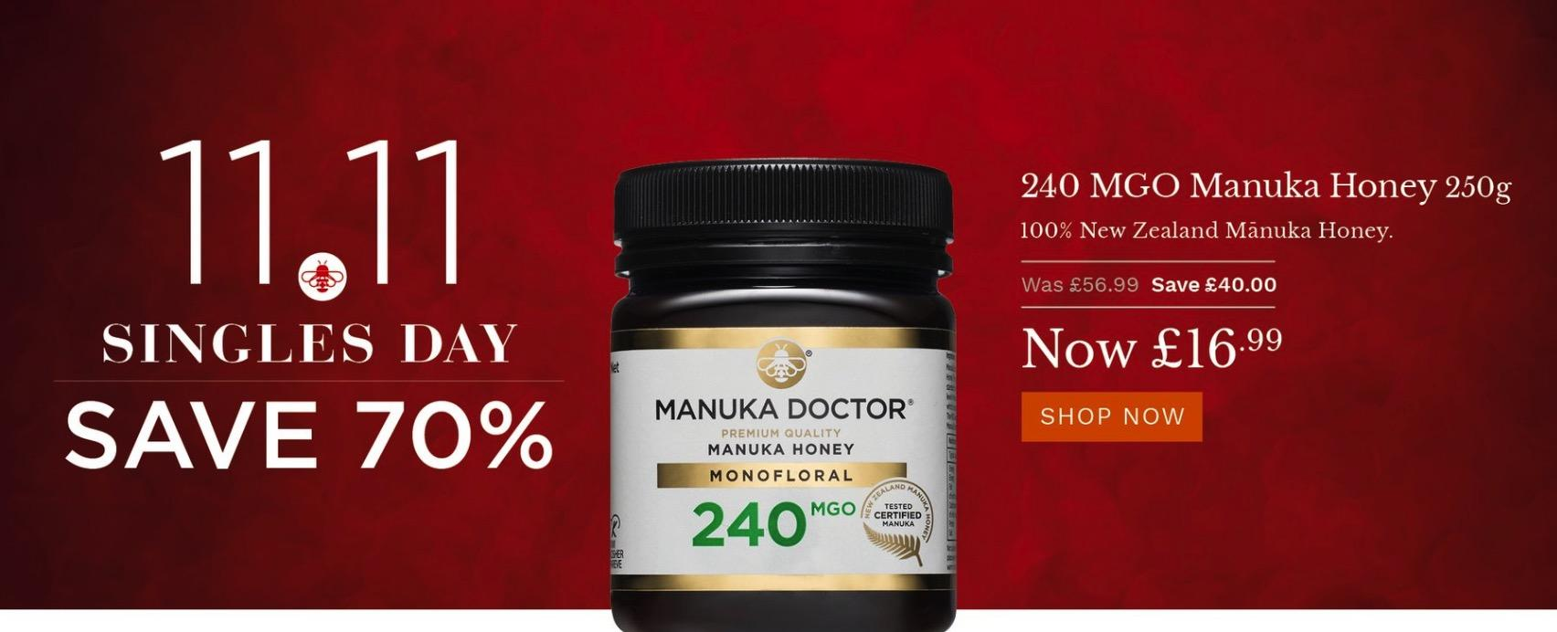 Manuka Doctor 麦卢卡医生双十一折扣