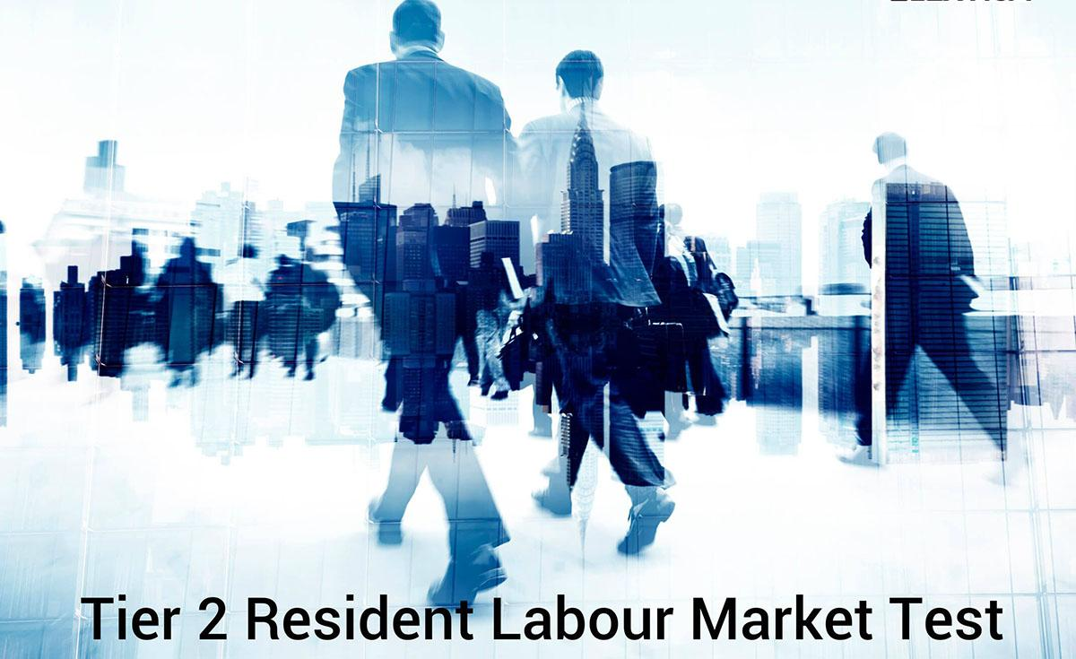 Tier-2-Resident-Labour-Market-Test-LEXVISA-Immigration-Lawyers-London