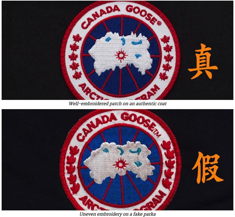 加拿大鹅羽绒服真假Logo对比