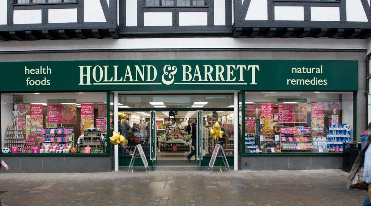 Holland Barrett 零售店