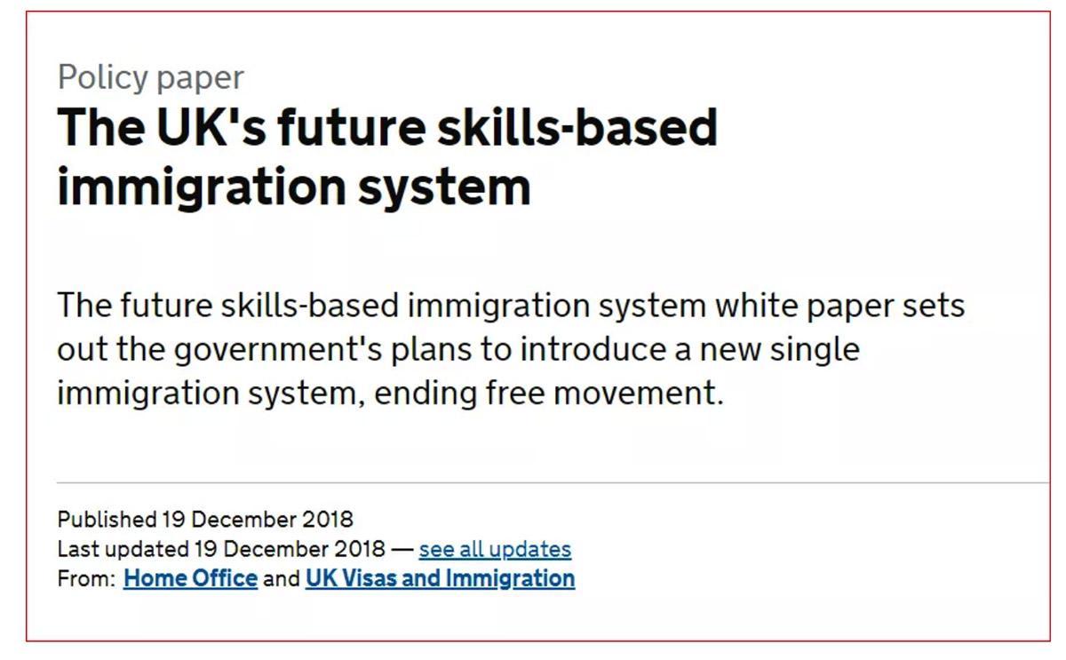 2019年英国移民政策白皮书